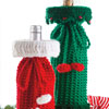 Welcome Home -- Holiday Wine Sacks